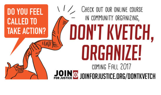 Don't Kvetch, Organize!