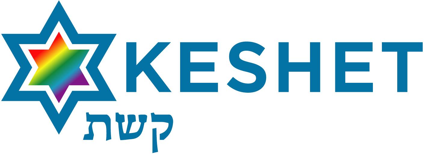 Keshet logo, with Jewish star colored rainbow