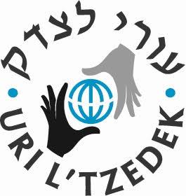 Uri Letzedek logo
