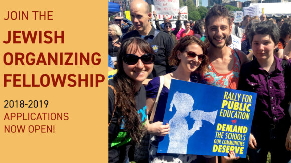 Apply to be a Jewish Organizing Fellow!
