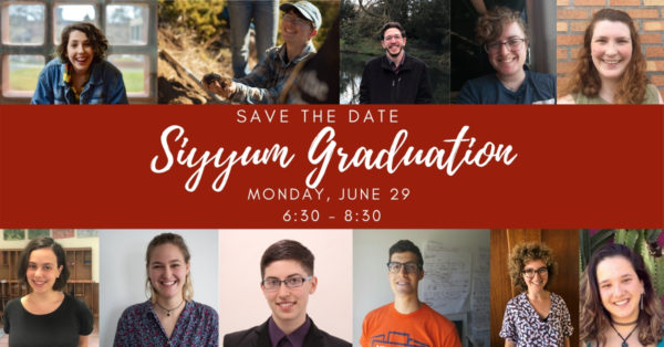 Siyyum Graduation Save the Date